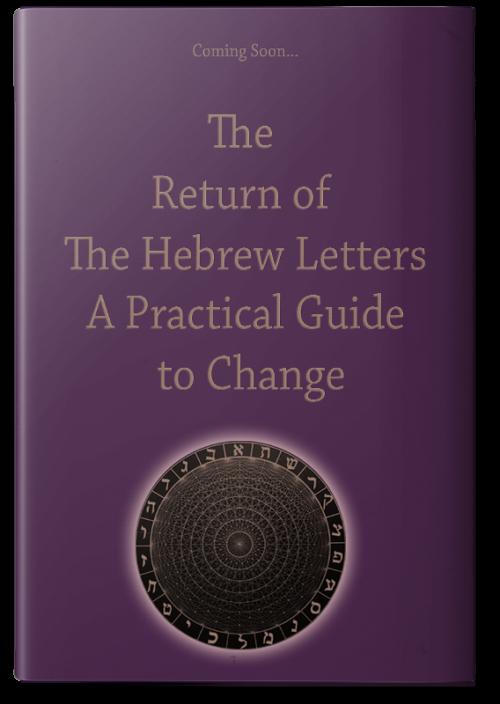 hebrewbookcover
